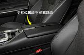 众泰T5002018款前排座椅缩略图
