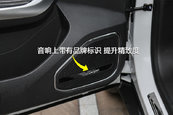 众泰T5002018款音响缩略图