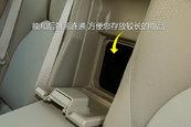 凯美瑞 双擎2018款后排座椅缩略图