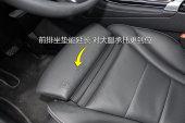 奔驰GLC级2018款前排座椅缩略图