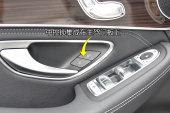 奔驰GLC级2018款车门缩略图