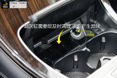 奔驰GLC级2018款烟灰缸缩略图