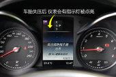 奔驰GLC级2018款中控区缩略图