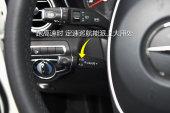 奔驰GLC级2018款方向盘缩略图