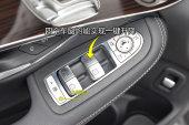 奔驰GLC级2018款车窗玻璃缩略图