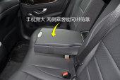 奔驰GLC级2018款后排座椅缩略图