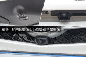 奔驰GLC级2018款摄像头缩略图