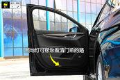 凯迪拉克XTS2018款车门缩略图