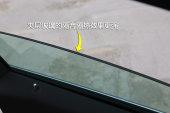凯迪拉克XTS2018款车窗玻璃缩略图
