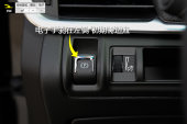 凯迪拉克XTS2018款手刹缩略图