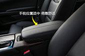 凯迪拉克XTS2018款前排座椅缩略图