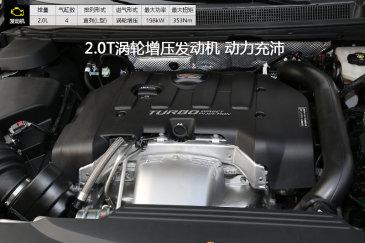 凯迪拉克XTS 28T 精英型