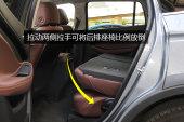 昂科威2018款后排座椅缩略图