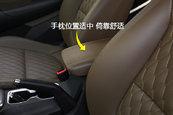 ix352018款前排座椅缩略图
