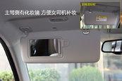 ix352018款遮阳板化妆镜缩略图
