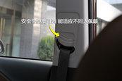 ix352018款安全带缩略图