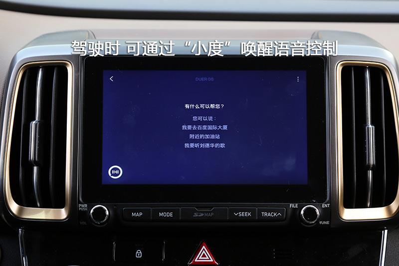 ix35 2.0L 自动四驱智勇旗舰版