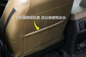 ix352018款后排储物空间缩略图