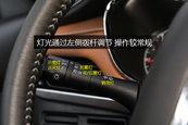 启辰T702018款方向盘缩略图