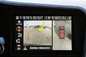 启辰T702018款中控区缩略图