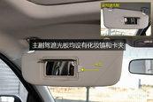 启辰T702018款遮阳板化妆镜缩略图