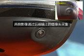 启辰T702018款摄像头缩略图