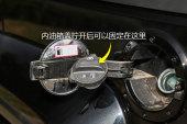 北京BJ402018款油箱盖缩略图