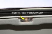 北京BJ402018款照明缩略图