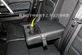 北京BJ402018款后排储物空间缩略图