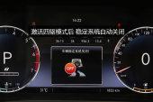 北京BJ402018款排挡杆缩略图