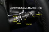 北京BJ402018款方向盘缩略图