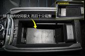 北京BJ402018款前排储物空间缩略图