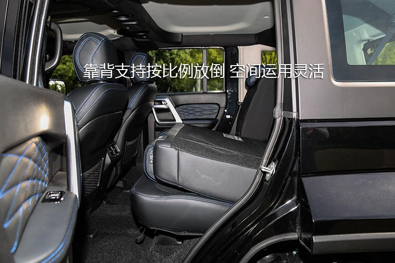 北京BJ40 PLUS 2.3T 自动四驱旗舰版
