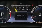 北京BJ402018款中控区缩略图