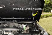 北京BJ402018款支撑方式缩略图
