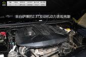 北京BJ402018款布局缩略图