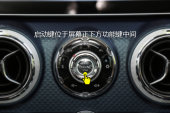 北京BJ402018款启动方式缩略图