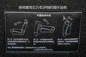 北京BJ402018款空间扩展缩略图