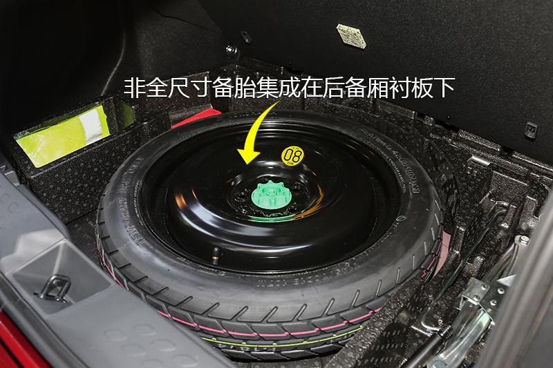 奕泽IZOA 2.0L 奕炫版