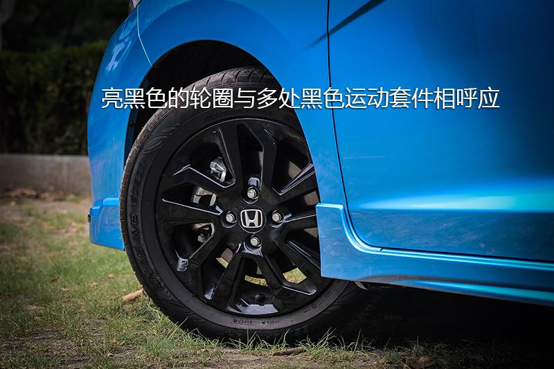 飞度 1.5L CVT潮跑+版