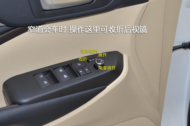 汉兰达 2.0T 四驱至尊版 7座