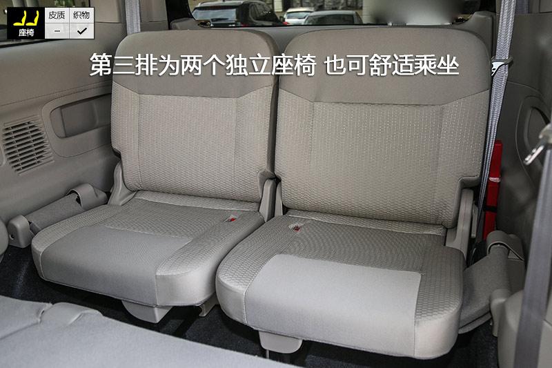 日产NV200 1.6L CVT豪华型