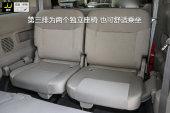 日产NV2002018款第三排座椅缩略图
