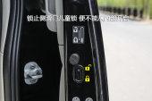 日产NV2002018款车门缩略图