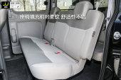 日产NV2002018款后排座椅缩略图