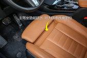 宝马X32018款前排座椅缩略图