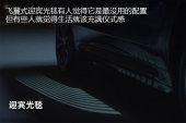 宝马X32018款整体外观缩略图