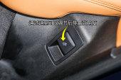 宝马X32018款后排座椅缩略图