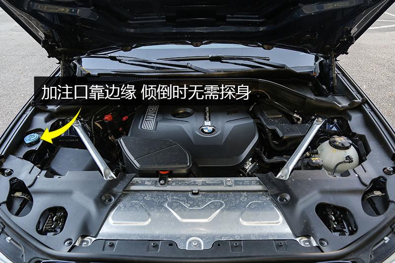 宝马X3 xDrive 30i 尊享型M运动套装