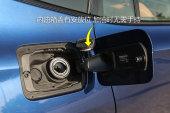 宝马X32018款油箱盖缩略图